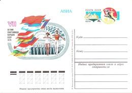 1979  Postcard With Printed Original Stamp - 1923-1991 URSS