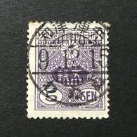 ◆◆◆ Japón 1926-31  Taisho Stamps Wmkd. Granite Paper Flat Plate Print (New Die) IV  5Sen  USED  18.5X22   AA3150 - 1926-89 Imperatore Hirohito (Periodo Showa)