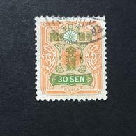 "◆◆◆ Japón 1937 Taisho Stamps ""Showa"" Wmkd. White Paper Rotary Print (New Die)  V  30Sen  USED  18.5X22.5   AA3159 - 1926-89 Emperor Hirohito (Showa Era)"