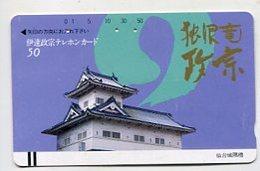 TK 06555 JAPAN - 110-22463 Japanese Culture Bar-code - Cultural