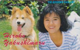 Télécarte Japon / 110-28867 - ANIMAL - CHIEN & Femme HIROKO YAKUSHIMARU MUSIC  - DOG & Girl Japan Phonecard - 1145 - Muziek