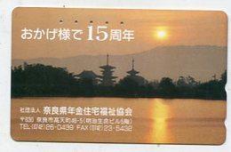 TK 06565 JAPAN - 110-016 Japanese Culture - Cultural