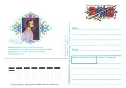 1990  Postcard With Printed Original Stamp - 1923-1991 URSS