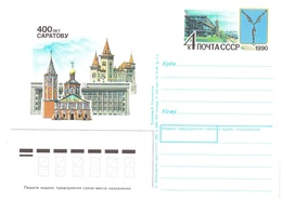 1990  Postcard With Printed Original Stamp - 1980-91