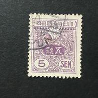 "◆◆◆ Japón 1937 Taisho Stamps ""Showa"" Wmkd. White Paper Flat Plate Print (New Die) VI   5Sen  USED  18.5X22   AA3163 - 1926-89 Emperor Hirohito (Showa Era)"