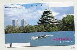 TK 06574 JAPAN - 330-2082 Japanese Culture Bar-code - Cultural