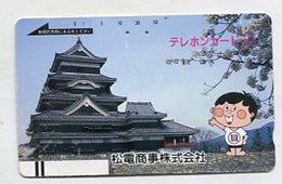 TK 06575 JAPAN - 110-18455 Japanese Culture Bar-code - Cultural