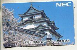 TK 06578 JAPAN - 110-016 Japanese Culture - Cultural