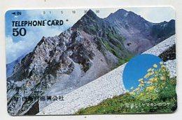TK 06596 JAPAN - 330-9636 Landscape - Mountains