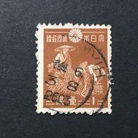◆◆◆Japan 1937-40  1st Showa Series 1Sen  Used   AA3187 - 1926-89 Emperor Hirohito (Showa Era)