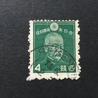 ◆◆◆Japan 1937-40  1st Showa Series 4Sen  Used   AA3188 - 1926-89 Emperor Hirohito (Showa Era)