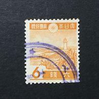◆◆◆Japan 1937-40  1st Showa Series  6Sen  Used   AA3190 - Usati
