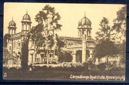 K1020- Rare Post Card Of Pakistan. Lansdowne Institute, Rawalpindi, Pakistan. - Pakistan