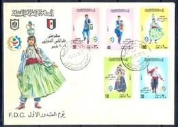K1134- Libya 1976 Tripoli Fair Music Dance Folklore Heritage. - Libya