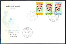 K1135- Libya 1976 7th Anniversary First  Ssptember Revolution Flag  Factory Worker. - Libya