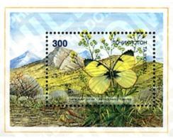 Ref. 95141 * MNH * - TAJIKISTAN. 1998. BUTTERFLIES . MARIPOSAS - Tayikistán