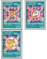 Ref. 365166 * MNH * - TAJIKISTAN. 2003. AÑO LUNAR CHINO - AÑO DE LA CABRA - Tajikistan