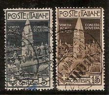 """(Fb).Regno.V.E.III.1912.""""Campanile Venezia"""".Serie Di 2 Val Usati (173-16) - Usati"""