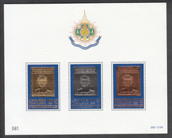Thailand 1999 S/S The King 6th Cycle Birthday, MNH**, Good Condition. Stored In De-humidity Cabinet Since Purchased - Tailandia