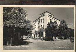 11897667 Lovetsch Strassenansicht Volksbank - Bulgaria