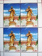 Tajikistan  2015  Monument Of M. Rumi    M/S  MNH - Tajikistan