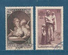 France Timbre De 1939 N °446 Et 447  Oblitere Tres Beau (cote 18,80€) - Gebruikt
