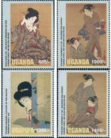 Ref. 135156 * MNH * - UGANDA. 2003. JAPANESE ARTS . ARTE JAPONES - Uganda (1962-...)