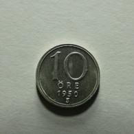 Sweden 10 Ore 1950 Silver - Sweden