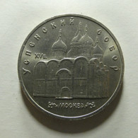 Russia 5 Roubles 1990 - Russland