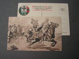 Wohlfahrts - Karte 1914  Sign Kurt Schulz Steglitz - 1900-1949