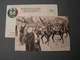 Wohlfahrts - Karte 1914  Sign Kurt Schulz Steglitz - Künstlerkarten
