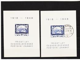 Post284 TSCHECHOSLOWAKEI CSSR 1948 MICHL BLOCK 11 Gestempelt + ** Postfrisch ** Postfrisch SIEHE ABBILDUNG - Tschechoslowakei/CSSR
