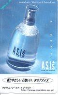 Cosmétique Cosmetic  Télécarte Japon Phonecard (G 138) - Perfume