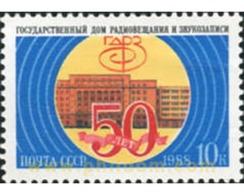 Ref. 358012 * MNH * - SOVIET UNION. 1988. ANNIVERSARY . ANIVERSARIO - 1923-1991 UdSSR