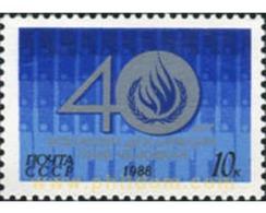 Ref. 358014 * MNH * - SOVIET UNION. 1988. HUMAN RIGHTS . DERECHOS HUMANOS - 1923-1991 UdSSR