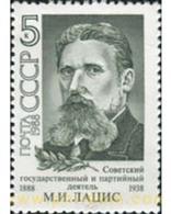 Ref. 358015 * MNH * - SOVIET UNION. 1988. FAMOUS PEOPLE . PERSONAJE - 1923-1991 UdSSR