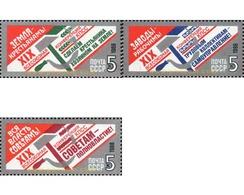 Ref. 358017 * MNH * - SOVIET UNION. 1988. CONFERENCIA DEL PARTIDO - 1923-1991 UdSSR