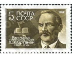 Ref. 358019 * MNH * - SOVIET UNION. 1989. FAMOUS PEOPLE . PERSONAJE - 1923-1991 UdSSR