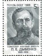 Ref. 358023 * MNH * - SOVIET UNION. 1989. FAMOUS PEOPLE . PERSONAJE - 1923-1991 UdSSR