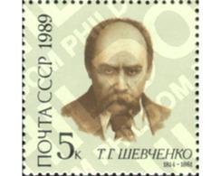 Ref. 358024 * MNH * - SOVIET UNION. 1989. FAMOUS PEOPLE . PERSONAJE - 1923-1991 UdSSR