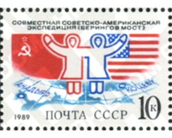 Ref. 358026 * MNH * - SOVIET UNION. 1989. EXPEDICON ANTATICA AMERICANO- SOVIETICA - 1923-1991 UdSSR
