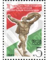 Ref. 358028 * MNH * - SOVIET UNION. 1989. ANIVERSARIO DE HUNGRIA - 1923-1991 UdSSR
