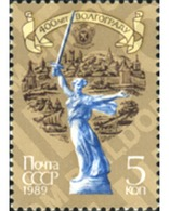 Ref. 358029 * MNH * - SOVIET UNION. 1989. CIUDAD VOLGAGORD - 1923-1991 UdSSR