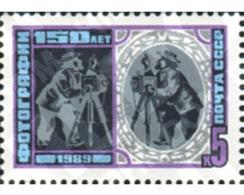 Ref. 358030 * MNH * - SOVIET UNION. 1989. 150 AÑOS DE LA FOTOGRAFIA - 1923-1991 UdSSR