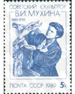 Ref. 358033 * MNH * - SOVIET UNION. 1989. FAMOUS PEOPLE . PERSONAJE - 1923-1991 UdSSR