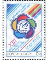 Ref. 358034 * MNH * - SOVIET UNION. 1989. FESTIVAL DE LA JUVENTUD - 1923-1991 UdSSR