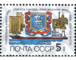 Ref. 358037 * MNH * - SOVIET UNION. 1989. CIUDAD DE NIKOLAJEW - 1923-1991 UdSSR