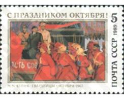 Ref. 358040 * MNH * - SOVIET UNION. 1989. ANNIVERSARY OF OCTOBER REVOLUTION . ANIVERSARIO DE LA REVOLUCION DE OCTUBRE - 1923-1991 UdSSR