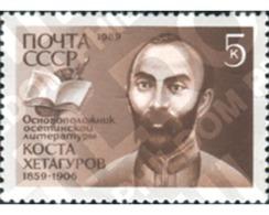 Ref. 358044 * MNH * - SOVIET UNION. 1989. FAMOUS PEOPLE . PERSONAJE - 1923-1991 UdSSR