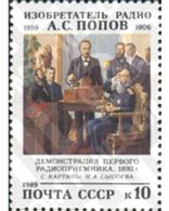 Ref. 358046 * MNH * - SOVIET UNION. 1989. FAMOUS PEOPLE . PERSONAJE - 1923-1991 UdSSR